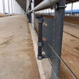 Cable adjuster for concrete feed slab